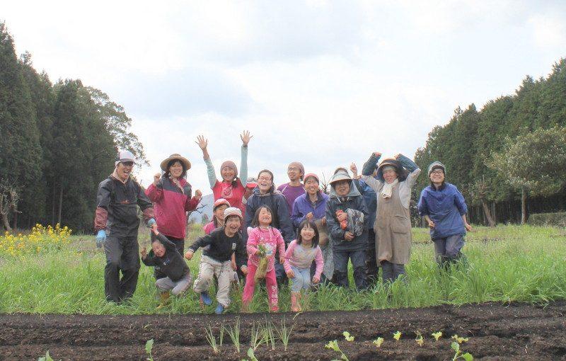 The Konohana Family English Newsletter Vol.1