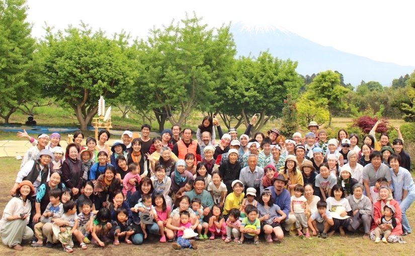 欢迎访问木之花家族中文博客!