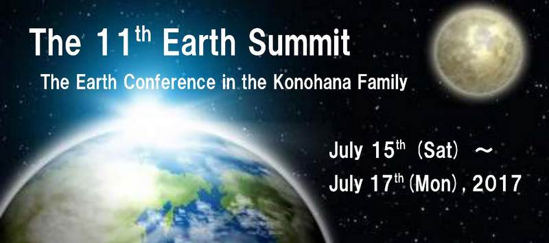 The 11th Earth Summit